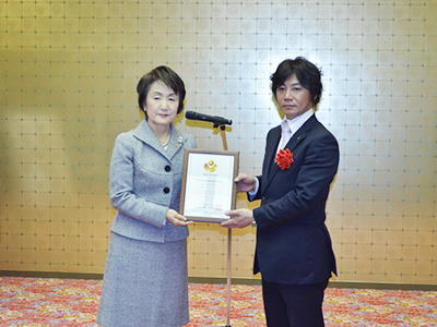 横浜型地域貢献企業 最上位認定