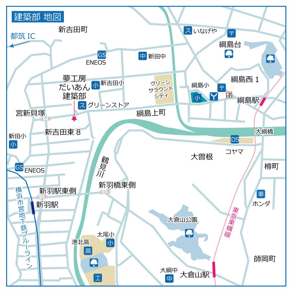 建築部 地図